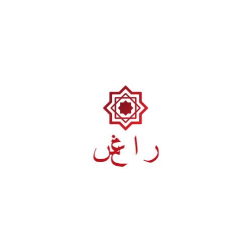 Arabic Abstract logo